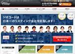 リスティング広告・SEM