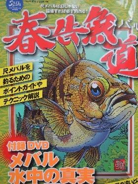 笠倉出版社