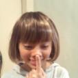 大関遥の画像