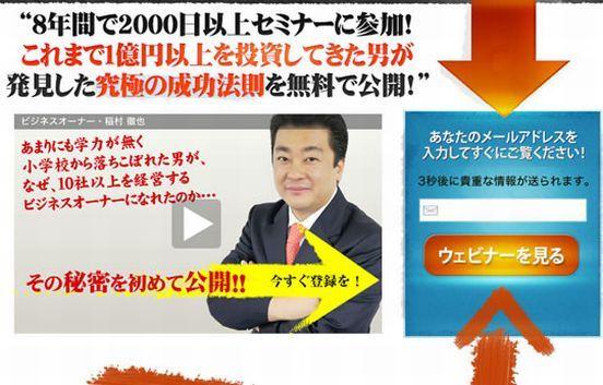 http://stat001.ameba.jp/user_images/20130418/00/freeoputin/11/7f/j/o0552035312504484266.jpg