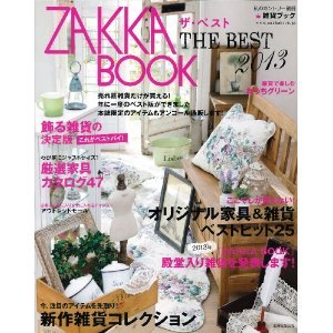 ZAKKABOOK THE BEST 2013