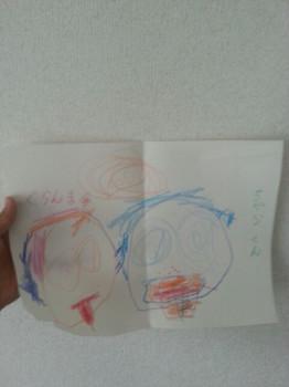 伊藤力の画像