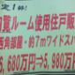 ザクマシンガン 山田