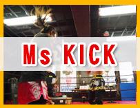 Ms KICK