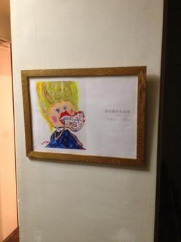 西村雅彦の画像