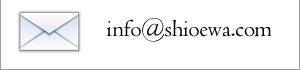 info@shioewa.com