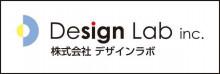 デザインラボ新人ブログ