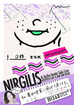 NIRGILIS(ニルギリス)の画像