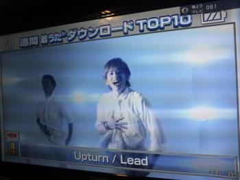 Leadの画像
