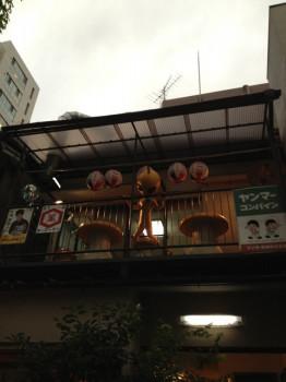 尾崎睦の画像