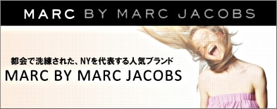 【MARC BY MARC JACOBS】マークバイマークジェイコブス バッグ・財布一覧
