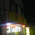 川崎貴成の画像