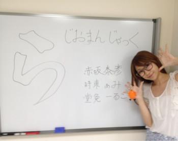 時東ぁみの画像