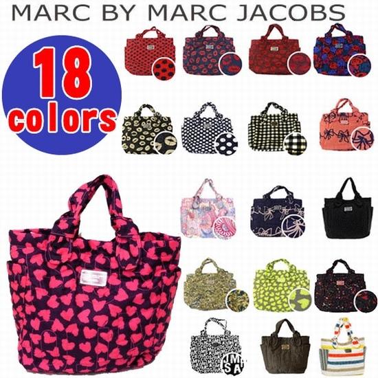 【MARC BY MARC JACOBS】ナイロンキルティングシリーズのトートバッグが入荷☆「MARC BY MARC JACOBS」のロゴ文字がキルティング加工されている、とてもオシャレなトートバッグです。前面のロゴの入ったプレートや、内側のプリント模様もオシャレ。見た目だけでなく、内側も外側もポケットがたくさんあって機能的。
