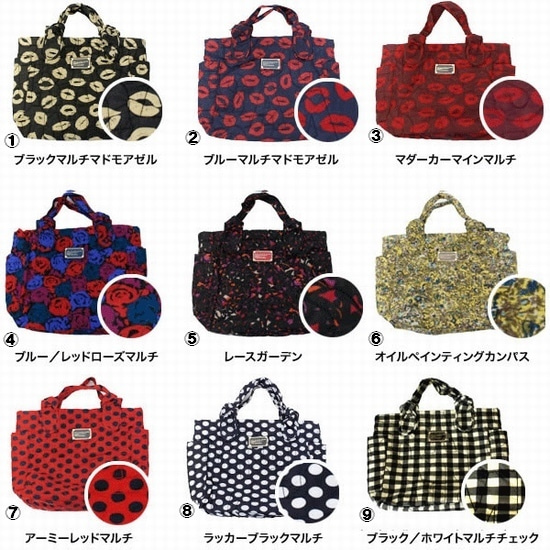 【MARC BY MARC JACOBS/マークバイマークジェイコブス】 Pretty Nylon Tote プリティナイロントートバッグ