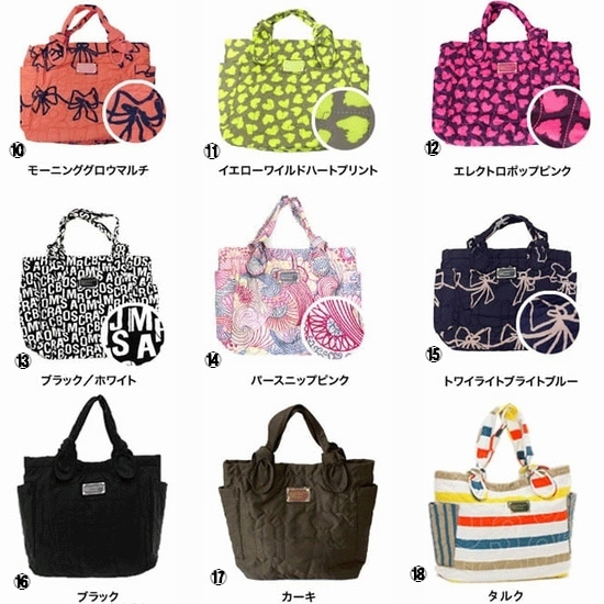 MARC BY MARC JACOBS Pretty Nylon Tote プリティナイロントートバッグ