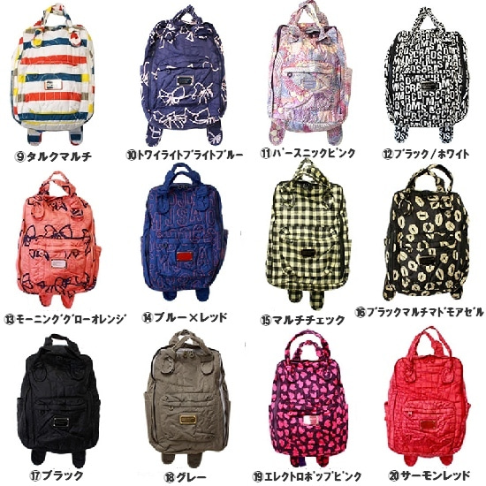 MARC BY MARC JACOBS リュック バッグ PRETTY NYLON BACKPACK