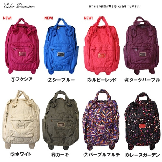 【MARC BY MARC JACOBS】マークバイマークジェイコブス リュック バッグ PRETTY NYLON BACKPACK