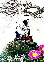 katanagatari 刀語