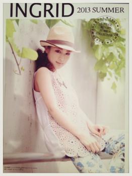 北川富紀子の画像