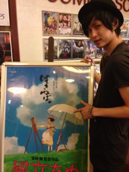 阪西佑太の画像