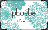 phebe公式サイト