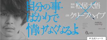 駿河太郎の画像