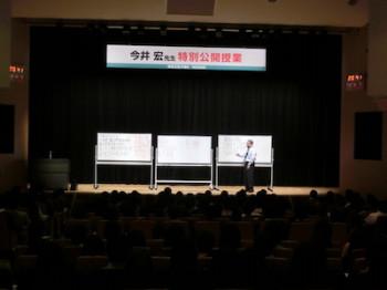 今井宏の画像
