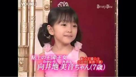 【小中学生】♪美少女らいすっき♪ 329 【天てれ・子役・素人・ボゴOK】YouTube動画>30本 ->画像>1432枚