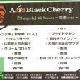 Acid Black Cherryの画像