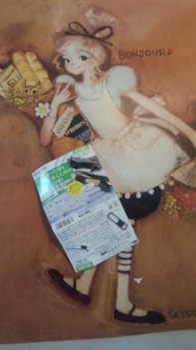 田村セツコの画像