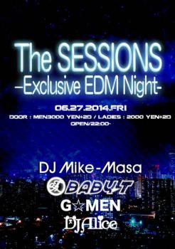 DJ Mike-Masaの画像
