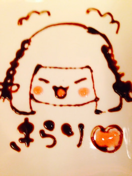 きらり(めいどりーみん)の画像