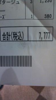 大川良太郎の画像