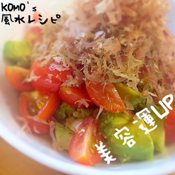 KOMOの画像
