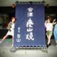 渡辺由布子の画像