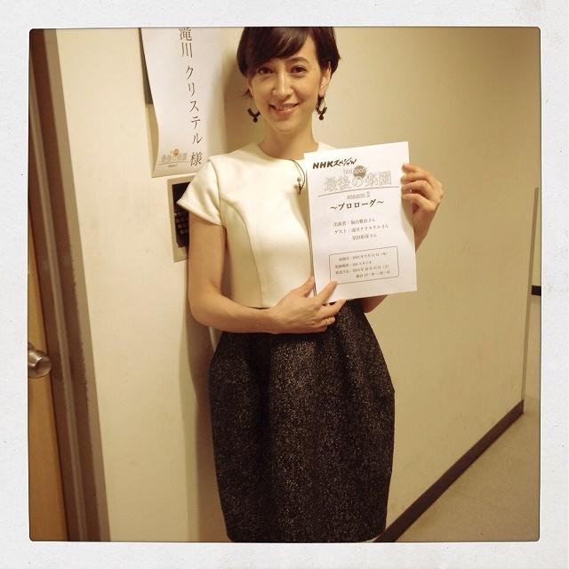 滝川クリステル髪型 NHK