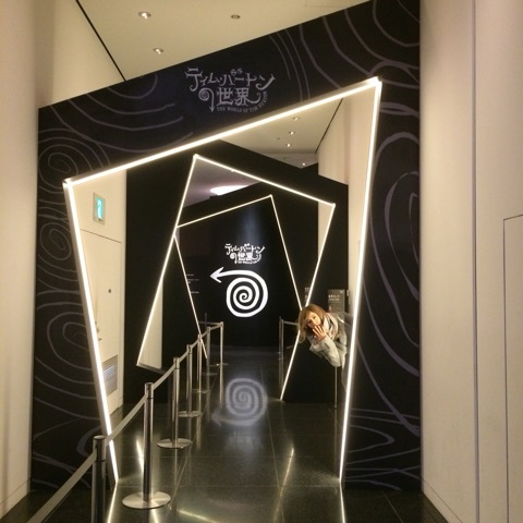 夏焼雅 Berryz工房の画像「☆ティム・バートンの世界☆」