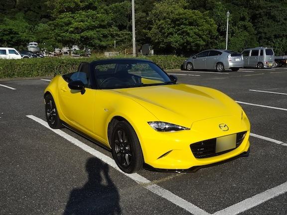 Yellow ND - MX-5 Miata Forum