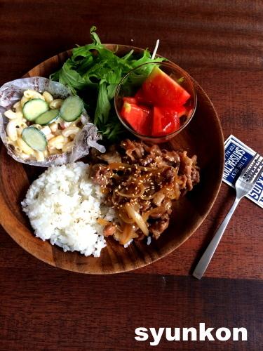 山本ゆりの画像「【掲載誌のお知らせ】めばえ9月号で、お魚パクパクレシピを紹介しています。」