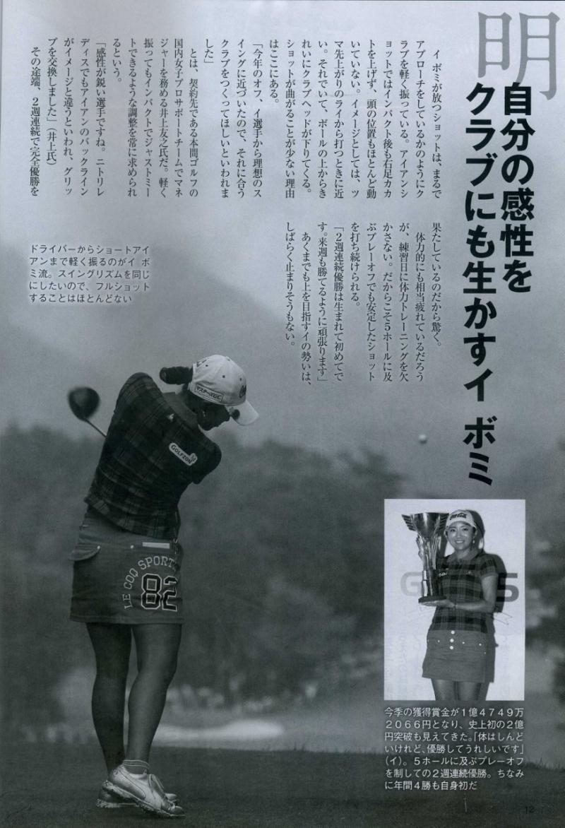 http://stat001.ameba.jp/user_images/20150910/21/naoto-papa/57/3f/j/o0800117213421277510.jpg