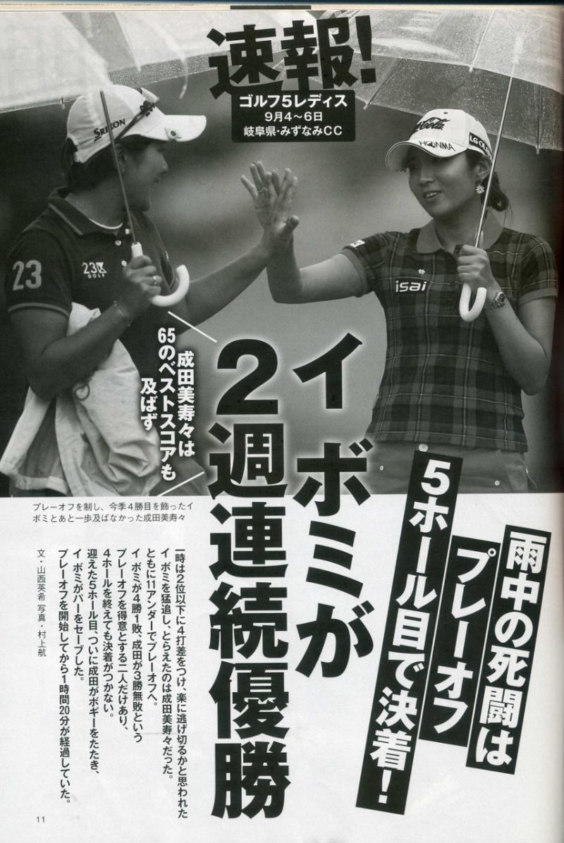 http://stat001.ameba.jp/user_images/20150910/21/naoto-papa/e2/8d/j/o0800119613421277511.jpg