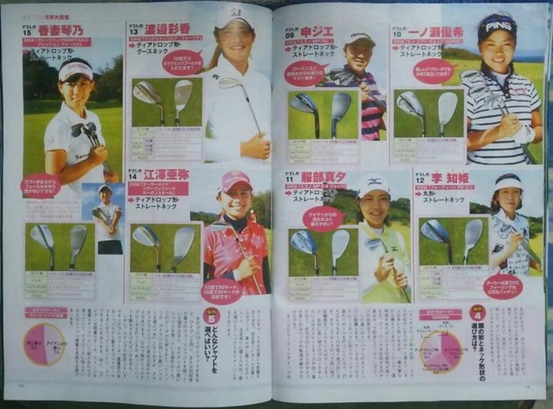 http://stat001.ameba.jp/user_images/20151001/00/naoto-papa/f6/77/j/o0800059213440660660.jpg