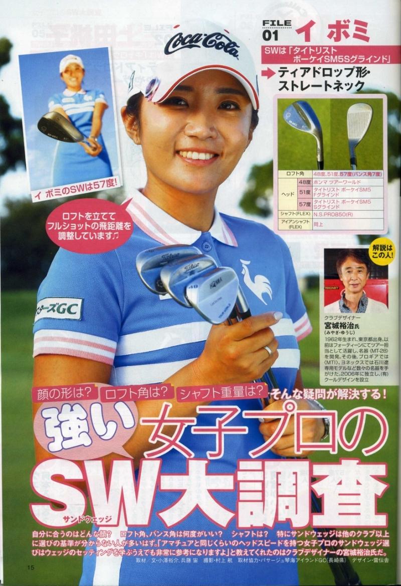 http://stat001.ameba.jp/user_images/20151001/01/naoto-papa/a5/44/j/o0800116813440673396.jpg