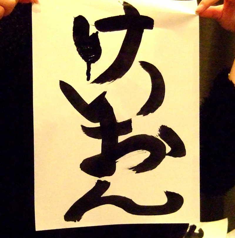 けいおん!!紅茶4427杯目YouTube動画>1本 ->画像>159枚