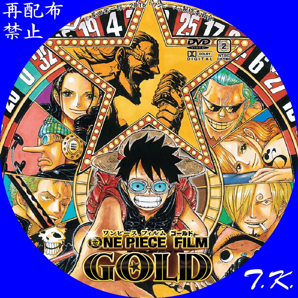 ONE PIECE FILM GOLD(ワンピース フィルム ゴールド) DVD/BDラベル1