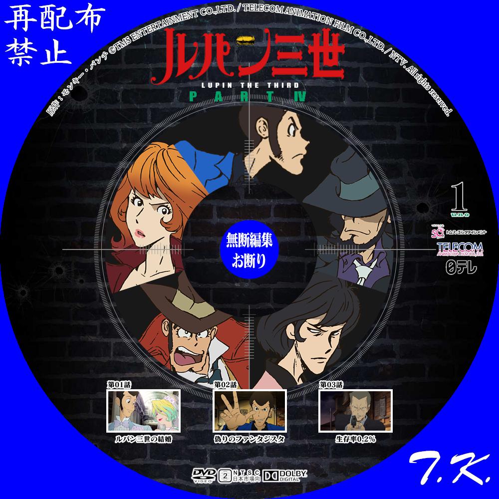 T.K.のCD DVD BDラベル置き場