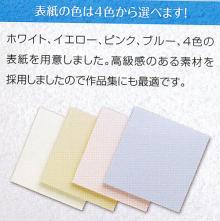 オキガル おきらく  mama日記-premium-c