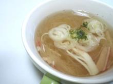春雨スープ和