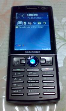 SGH-i550W電源投入